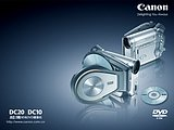 Canon Digital Camera Ads wallpapers36 pics