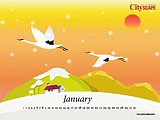 January 2005 Calendar Wallpapers 24 pics