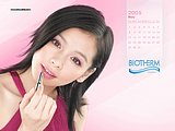 May 2005 Calendar Wallpapers 27 pics