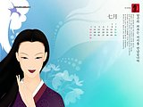 July 2005 Calendar Wallpapers 22 pics