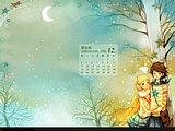 December Christmas Calendar wallpapers 54 pics